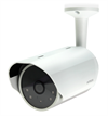DG2009P/DP - HD CCTV 1080P IR Bullet Camera