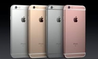 IPHONE 6S PLUS SILVER/ GOLD/ SPACE GRAY/ ROSE GOLD 128GB