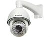 ANALOG EFFIO IR SPEED DOME CAMERA VP-4202