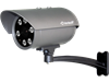 HD-CVI IR BULLET CAMERA VP-205CVI