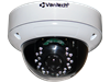 ANALOG Effi-E IR DOME CAMERA VP-4702