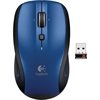 Logitech Laser Wireless M515