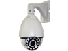 ANALOG EFFIO IR SPEED DOME CAMERA VP-4201